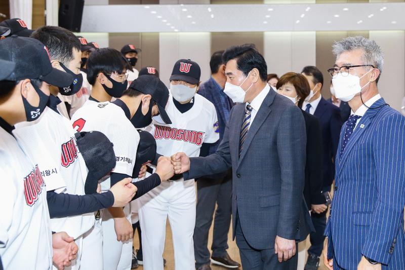 우성고등학교 야구단 창단식썸네일